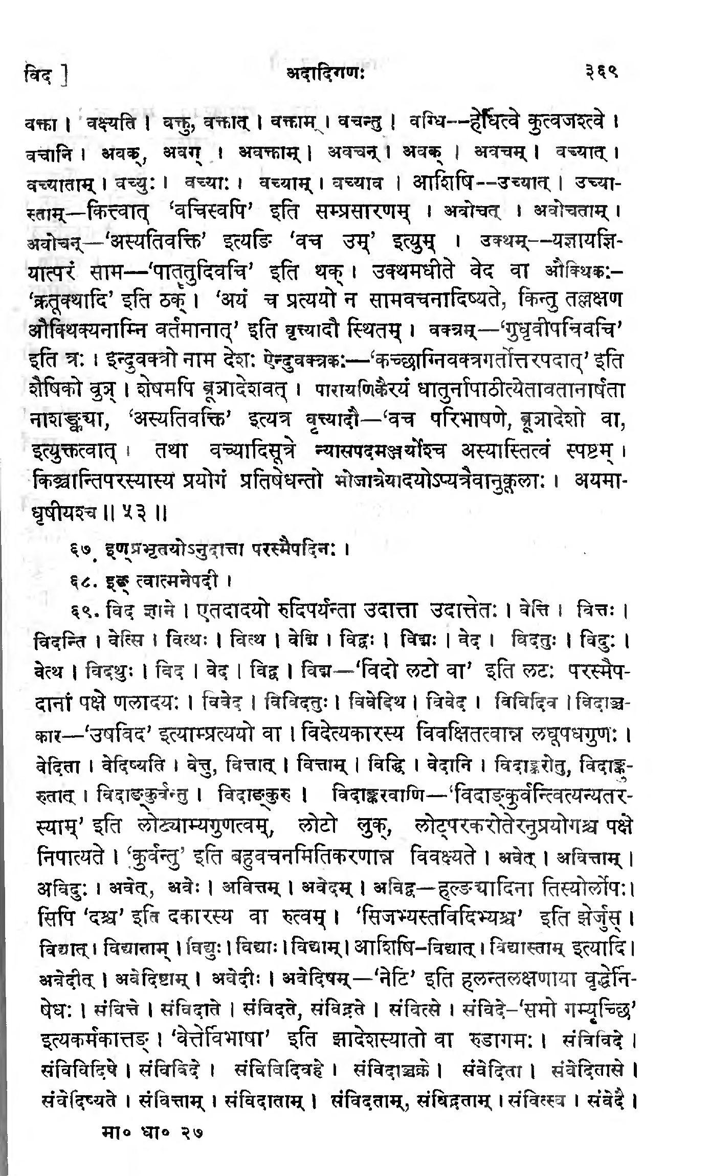essay on a school boy nepali
